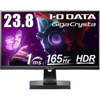 ゲーミングモニター GigaCrysta ブラック LCD-GC243HXDB [23.8型 /フルHD(1920×1080) /ワイド]
