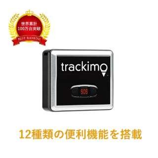 Universalモデル_1年プラン/Trackimo TRKM010-12