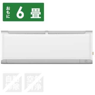 AT-HA2212-W エアコン ホワイト [おもに6畳用 /100V] 【標準工事費込み】
