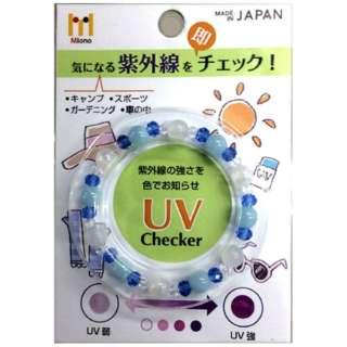 UVチェッカーブレスレット ブルー MUB-100B