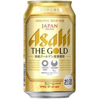 アサヒ ザ・ゴールド 350ml 24本【ビール】