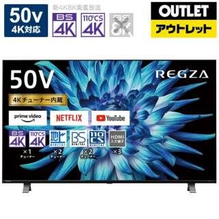 【アウトレット品】 液晶テレビ REGZA(レグザ) 50C350X(R) [50V型 /4K対応 /BS・CS 4Kチューナー内蔵 /YouTube対応] 【再調整品】
