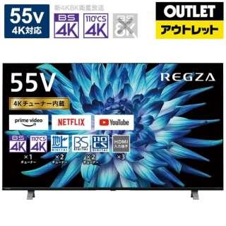 【アウトレット品】 液晶テレビ REGZA(レグザ) 55C350X(R) [55V型 /4K対応 /BS・CS 4Kチューナー内蔵 /YouTube対応] 【再調整品】