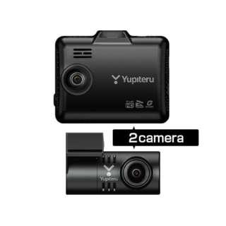 前後2カメラドライブレコーダー SN-TW99c [前後カメラ対応 /Full HD(200万画素)]