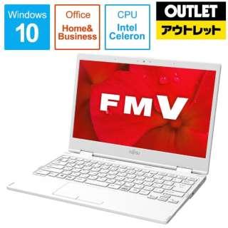 【アウトレット品】 FMVM35D2W ノートパソコン LIFEBOOK MH35/D2 プレミアムホワイト [13.3型 /intel Celeron /SSD:256GB /メモリ:4GB /2019年夏モデル] 【生産完了品】