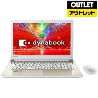 【アウトレット品】 PT75EGP-BJA2 ノートパソコン dynabook (ダイナブック) サテンゴールド [15.6型 /intel Core i7 /HDD:1TB /メモリ:8GB /2017年10月モデル] 【生産完了品】