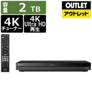 【アウトレット品】 ブルーレイレコーダー BDZ-FBT2000 [2TB /3番組同時録画 /BS・CS 4Kチューナー内蔵] 【生産完了品】