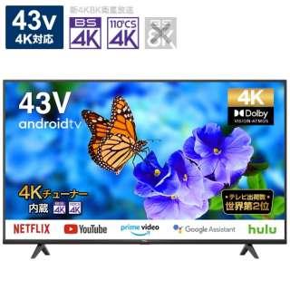 液晶テレビ 43P615 [43V型 /4K対応 /BS・CS 4Kチューナー内蔵 /YouTube対応 /Bluetooth対応]