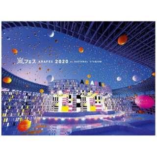 嵐/ アラフェス2020 at 国立競技場 通常盤DVD(初回プレス仕様) 【DVD】