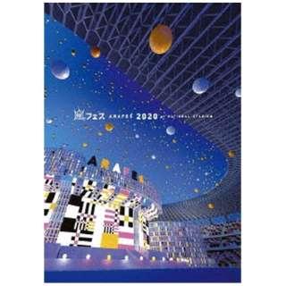 嵐/ アラフェス2020 at 国立競技場 通常盤DVD 【DVD】