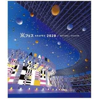 嵐/ アラフェス2020 at 国立競技場 通常盤Blu-ray 【ブルーレイ】