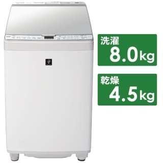 縦型乾燥洗濯機 ホワイト系 ES-PX8F-W [洗濯8.0kg /乾燥4.5kg /ヒーター乾燥(排気タイプ) /上開き]