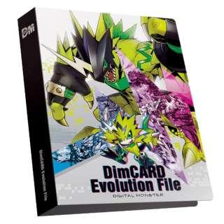 バイタルブレス DimCARD Evolution File