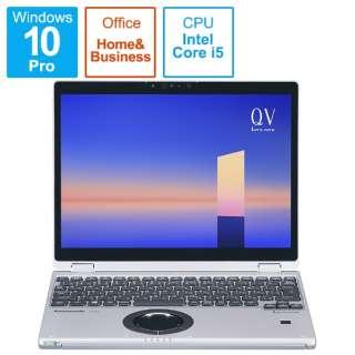 CF-QV1FDMQR ノートパソコン レッツノート QVシリーズ ブラック&シルバー [12.0型 /intel Core i5 /SSD:512GB /メモリ:16GB /2021年夏モデル]