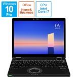 CF-QV1GFNQR ノートパソコン レッツノート QVシリーズ(LTE) ブラック [12.0型 /intel Core i7 /メモリ:16GB /SSD:512GB /2021年6月モデル]