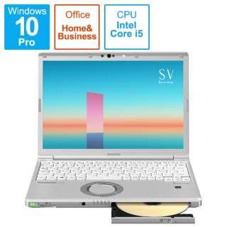 CF-SV1FDSQR モバイルPC シルバー [12.1型 /intel Core i5 /SSD:256GB /メモリ:8GB]