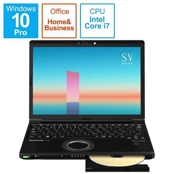 CF-SV1GDUQR ノートパソコン レッツノート SVシリーズ ブラック [12.1型 /intel Core i7 /メモリ:16GB /SSD:256GB /2021年6月モデル]