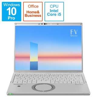 CF-FV1FDSQR モバイルPC シルバー [14.0型 /intel Core i5 /SSD:256GB /メモリ:16GB]