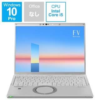CF-FV1FDWQR モバイルPC シルバー [14.0型 /intel Core i5 /SSD:256GB /メモリ:8GB]