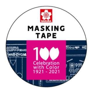 サクラデザインマスキングテープC QMT-100C