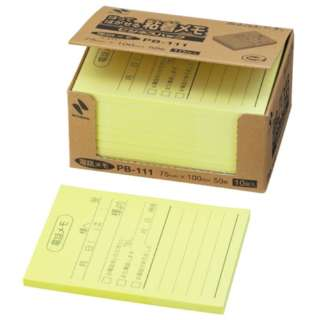 ポイントメモビジネスパック電話メモ PB-111