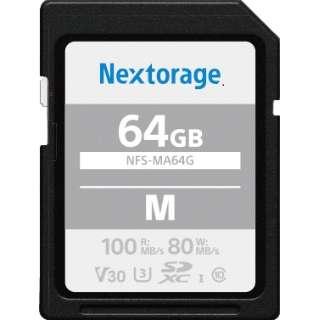 SDXCカード 64GB 【UHS-I Class10 U3 V30】 NFS-MA64G/N [64GB /Class10]