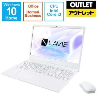 【アウトレット品】 PC-N1535BAW ノートパソコン LAVIE N15シリーズ パールホワイト [15.6型 /intel Core i3 /SSD:256GB /メモリ:8GB /2021年1月モデル] 【生産完了品】