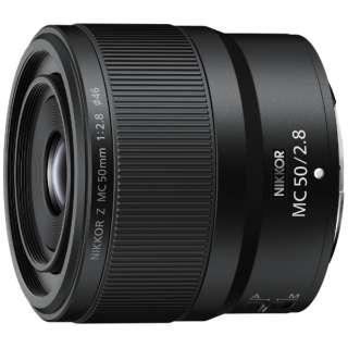 カメラレンズ NIKKOR Z MC 50mm f/2.8 [ニコンZ /単焦点レンズ]