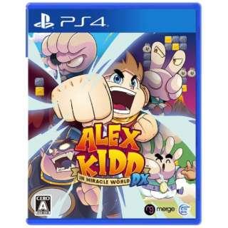【初回特典付き】 Alex Kidd in Miracle World DX 【PS4】