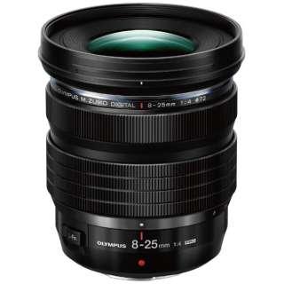 カメラレンズ M.ZUIKO DIGITAL ED 8-25mm F4.0 PRO [マイクロフォーサーズ /ズームレンズ]