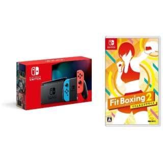 【横浜流星 オリジナルクリアファイル B5サイズ付き】Nintendo Switch Joy-Con(L) ネオンブルー/(R) ネオンレッド + Fit Boxing 2 -リズム&エクササイズ- セット [ゲーム機本体]