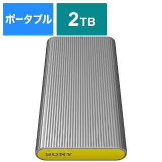 SL-M2 ST ポータブルSSD【TOUGHシリーズ】 TOUGH シルバー