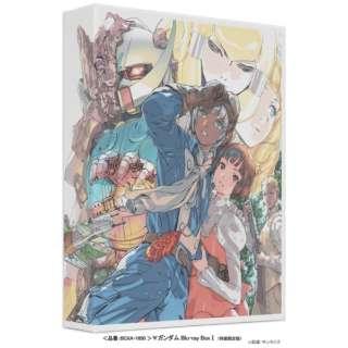∀ガンダム Blu-ray Box 1 特装限定版 【ブルーレイ】