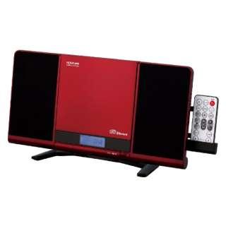 CDラジオ レッド SDB4345R [Bluetooth対応 /ワイドFM対応 /CDラジカセ]