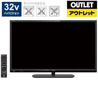 【アウトレット品】 液晶テレビ AQUOS(アクオス) 2T-C32AE1 [32V型 /ハイビジョン] 【生産完了品】