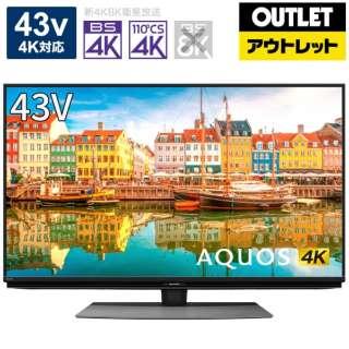 【アウトレット品】 液晶テレビ AQUOS(アクオス) 4T-C43CL1 [43V型 /4K対応 /BS・CS 4Kチューナー内蔵 /YouTube対応 /Bluetooth対応] 【生産完了品】