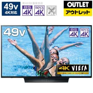 【アウトレット品】 液晶テレビ VIERA(ビエラ) TH-49HX850 [49V型 /4K対応 /BS・CS 4Kチューナー内蔵 /YouTube対応 /Bluetooth対応] 【生産完了品】