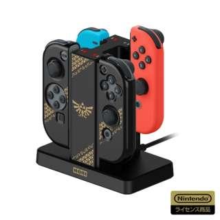 ゼルダの伝説 Joy-Con充電スタンド+ PCハードカバーセット for Nintendo Switch ゼルダの伝説充電スタンド Switch NSW-355 【Switch】
