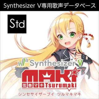 Synthesizer V 弦巻マキ [Win・Mac・Linux用] 【ダウンロード版】