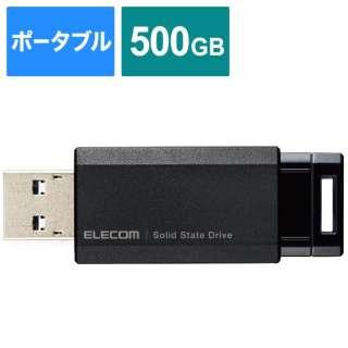 ESD-EPK0500GBK 外付けSSD USB-A接続 (PS5/PS4対応) ブラック [500GB /ポータブル型]