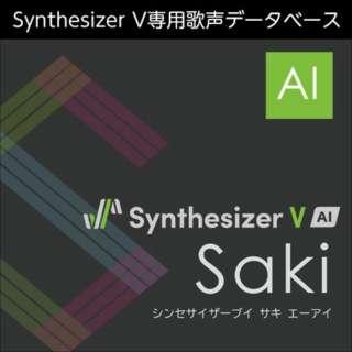 Synthesizer V Saki AI [Win・Mac・Linux用] 【ダウンロード版】