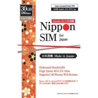 Nippon SIM for Japan 標準版 180日30GB 日本国内用プリペイドデータSIMカード DHASIM101