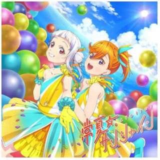 Liella!/ 『ラブライブ!スーパースター!!』ニューシングルB【形態(1)】 【CD】