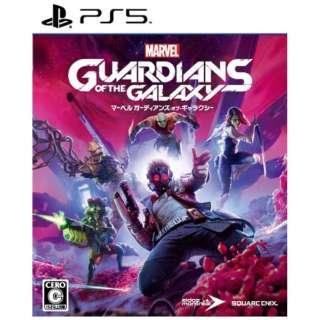 Marvel's Guardians of the Galaxy(マーベル ガーディアンズ・オブ・ギャラクシー) 【PS5】