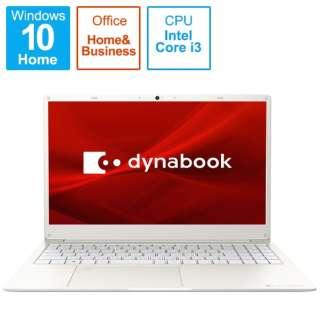 ノートパソコン dynabook Y6 リュクスホワイト P1Y6SPEW [15.6型 /intel Core i3 /SSD:256GB /メモリ:8GB /2021年6月モデル]