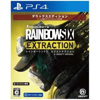 【初回特典付き】 レインボーシックス エクストラクション デラックスエディション 【PS4】