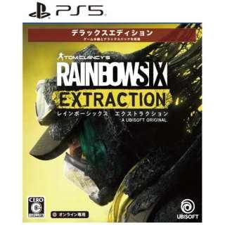 【初回特典付き】 レインボーシックス エクストラクション デラックスエディション 【PS5】
