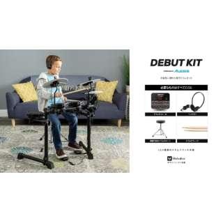 キッズ向け電子ドラムセット DebutKitJ