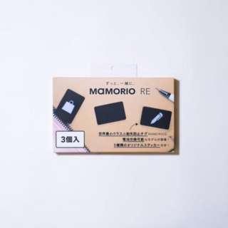 MAMORIO RE(3個入) R MAMR-001 BK 3 ブラック R MAMR-001 BK 3