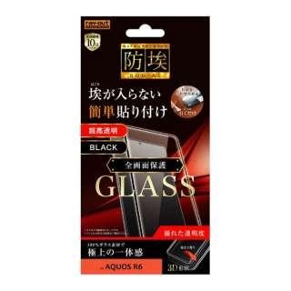 AQUOS R6 ガラス防埃 3D 10H 全面保護 光沢 RT-AQR6RFG/BCB
